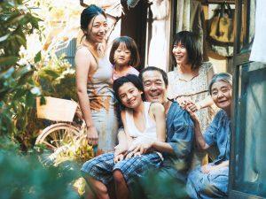 La família de Shoplifters al complet